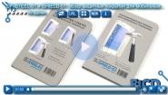 DF iSTEEL-01 и iSHIELD-01: обзор защитных покрытий для мобильных устройств