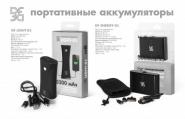 Обзор Аккумуляторов DF Energy-01 и DF Light-01