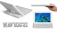 Обзор Android планшета с клавиатурой DF SUN-01