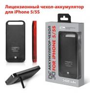 Лицензионный аккумулятор-чехол для iPhone 5/5S