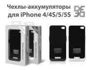 Новые Чехлы-аккумуляторы для IPhone 4/4s/5/5s